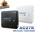 【24期0利率】enerpad AC27...