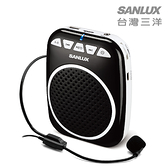 SANLUX 台灣三洋多功能麥克風擴音器 (SYSP-308)