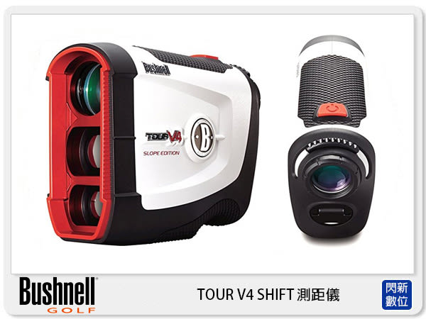 預訂~ Bushnell 倍視能 Tour V4 SHIFT 雷射測距望遠鏡 可切換坡度版 高爾夫 測距儀(公司貨)