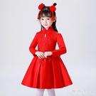 女童連身裙新款小女孩長袖公主裙刷毛洋裝洋氣兒童禮服蓬蓬紗演出拜年服LXY4588【極致男人】