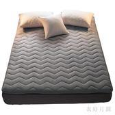 加厚床墊子家用1.8m雙人米學生宿舍床褥 QW7445【衣好月圓】