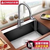 志高304不銹鋼加厚手工水槽大單槽套裝廚房洗菜盆洗碗池水斗qm    橙子精品
