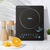 電磁爐 110V伏電磁爐 火鍋炒菜家用多功能一體 台灣小家電器 自由角落