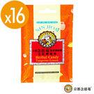 喉糖‧枇杷潤喉糖金桔檸檬味20g 16包...