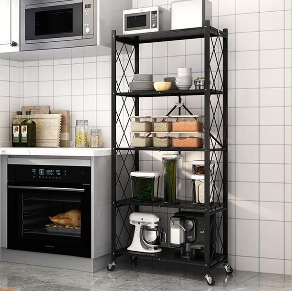 免安裝折疊廚房用品置物架落地式多層微波爐儲物收納架【618店長推薦】