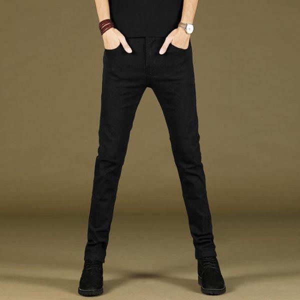 【免運】牛仔褲 黑色男士牛仔褲修身小腳加厚土韓版潮流夏季款緊身男褲子