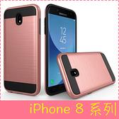 【萌萌噠】iPhone 8 / 8 plus SE2 拉絲戰神保護殼 二合一軟硬組合 全包防摔 手機殼 手機套 外殼