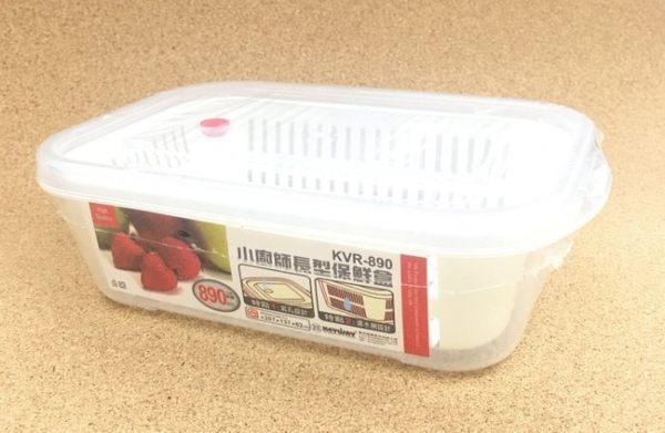 《一文百貨》KEYWAY小廚師長型保鮮盒890ML/KVS-890/台灣製造