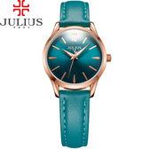 JULIUS 聚利時 微星綻耀彎針設計皮帶腕錶-孔雀綠/30mm 【JA-983LE】