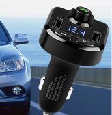 車載MP3播放器多功能藍牙接收音樂汽車點煙器usb轉換車載p3充電器【韓衣潮人】