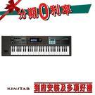 【金聲樂器】ROLAND JUNO DS 61 JUNO-DS 合成器 Synthesizer DS61