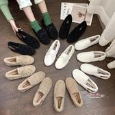 毛毛鞋 黑色毛毛鞋女冬2019年新款一腳蹬毛絨鞋子女冬豆豆鞋羊羔毛船鞋潮35-40碼 多色