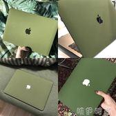 電腦殼 Mac蘋果筆記本air13保護殼macbook12Pro13.3寸電腦保護殼Pro15殼全套15.4超薄超輕 唯伊時尚