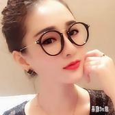 圓形可愛時尚古典裝飾臉沒有鏡片的眼鏡框女平鏡氣質款鏡架zzy7799『易購3c館』