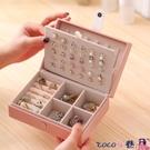 熱賣飾品收納盒 首飾盒女便攜公主歐式韓國耳飾小號簡約耳環耳釘戒指手飾品收納盒 coco