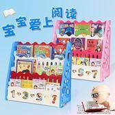 兒童書架寶寶卡通圖書架簡易書柜