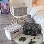 宿舍北歐布藝簡約學生特大號有蓋折疊收納箱家用整理箱棉被儲物箱