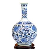 陶瓷器 青花瓷花瓶 吉祥如意