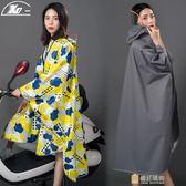 斗篷雨衣男女時尚成人戶外徒步旅游長款雨衣單人電動車雨衣雨披一件免運