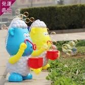 泡泡機 抖音同款洗澡招財羊吹泡泡機兒童全自動網紅小羊電動玩具泡泡槍棒 莎瓦迪卡