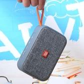 藍芽影響 戶外便攜式迷你無線藍牙音響插卡小型音箱老人收音機大音量 解憂雜貨店