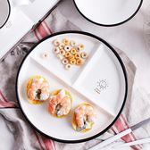 盤子陶瓷餐盤 分格盤家用早餐盤三格盤 兒童餐具 分餐盤    萌萌小寵