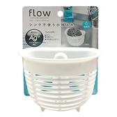 日本製【Inomata】0655 FLOW銀離子半圓型滴水架附吸盤1入