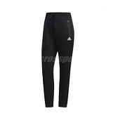 adidas 長褲 3-Stripes Pants 黑 白 女款 縮口褲 運動休閒 【ACS】 FI9280