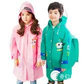 牧萌兒童雨衣帶書包位雨衣寶寶反光透明大帽檐男童女童學生雨披-奇幻樂園
