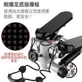踏步機家用靜音健身器材迷你多功能液壓運動腳踏機zone【黑色地帶】