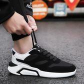 夏季男鞋子潮流學生運動休閒鞋百搭跑步鞋透氣男生布鞋網面鞋