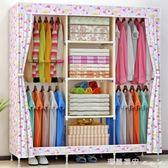 衣櫃 簡易衣柜布藝雙人鋼架加粗加固加厚布柜簡約現代經濟型帆布布衣柜 瑪麗蓮安igo