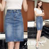 窄裙 高腰牛仔裙半身裙女中長款大碼修身顯瘦薄款包臀裙潮