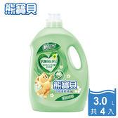 箱購 熊寶貝茶樹抗菌衣物柔軟精 3.0Lx4/瓶