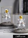 擺件 創意家居裝飾品宇航員擺件辦公桌面太空人小客廳 全館免運