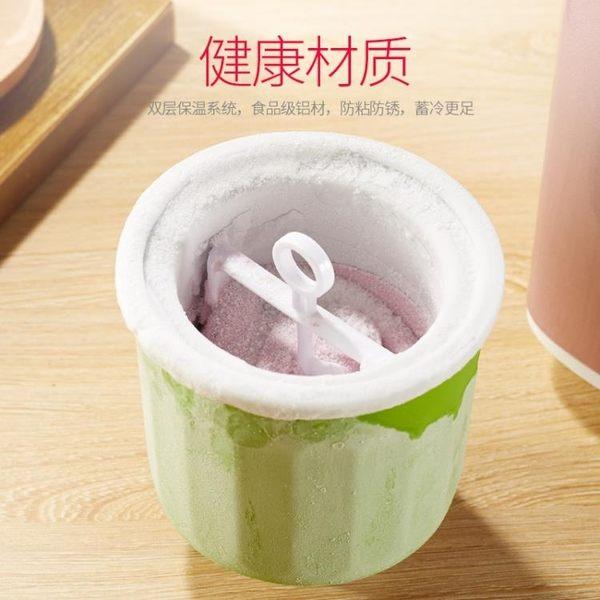 冰淇淋機炒冰 面包機配件700ml冰淇淋桶內膽內桶  DF-可卡衣櫃