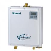 (全省安裝)林內即湯循環迴水機熱水器RCS-7TW
