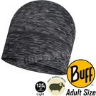 BUFF 117997.923 Wool 美麗諾羊毛保暖帽(薄) 登山防寒帽/快乾休閒帽/滑雪裡帽/高彈性雪地帽