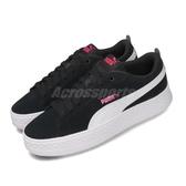Puma 休閒鞋 Smash Platform SD 黑 白 女鞋 運動鞋 厚底 【ACS】 36648812