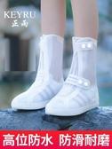 防水鞋套雨鞋套雨天防雨兒童高筒加厚防滑耐磨底硅膠腳套成人雨鞋 童趣屋