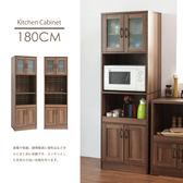 廚櫃 櫥櫃 餐廚櫃 廚房架【N0064】復古雙層180cm高窄廚房櫃(三色) 收納專科