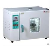 電熱恒溫鼓風幹燥箱烘箱工業烤箱實驗室老化烘幹箱 材烘幹機 MKS薇薇