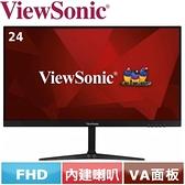 ViewSonic優派 24型 VX2418-P-MHD 電競螢幕