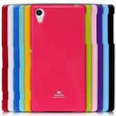 King*Shop~韓國 MERCUR Sony  L39h矽膠套Sony Xperia Z1 軟殼 矽膠套 粉彩 珠光 現貨