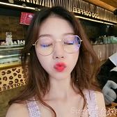 眼鏡框 防輻射眼鏡潮男士韓版復古手機眼睛框架平光鏡女網紅款