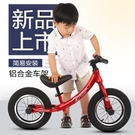 新款兒童平衡車無腳踏滑步車寶寶滑行車小孩...