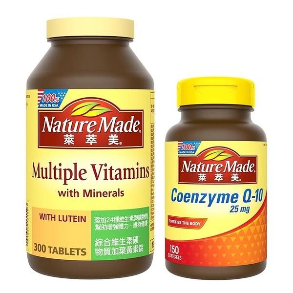 Nature Made萊萃美 綜合維生素 300錠 & 輔酵素 Q10 150粒