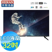 禾聯HERAN 32吋 LED液晶電視【HD-32VGN2A】