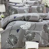 【免運】精梳棉 雙人加大 薄床包被套組 台灣精製 ~絢麗風情/灰~