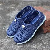 透氣洞洞鞋沙灘鞋子男夏季新款涼鞋男士休閒防水塑料塑膠網面雨鞋6/21